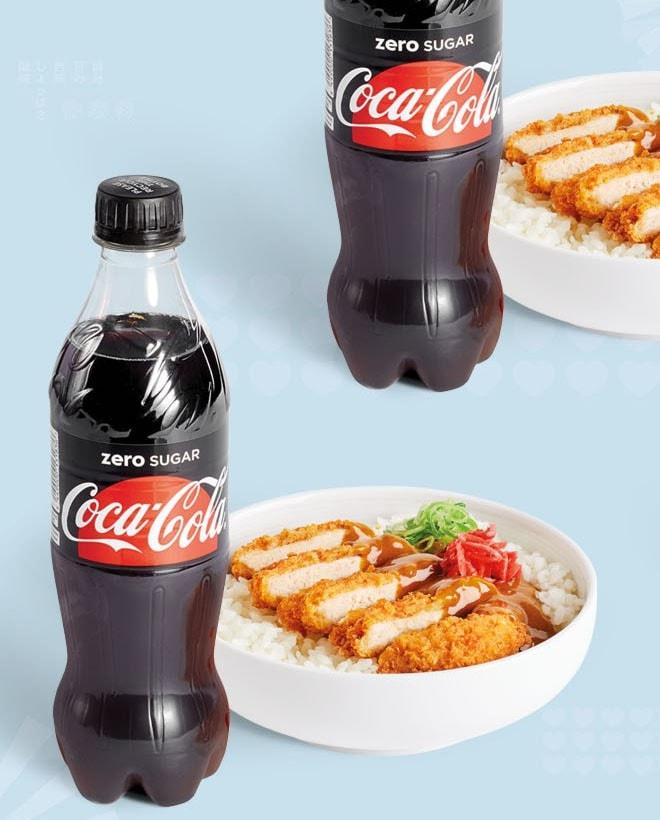coke and katsu curry